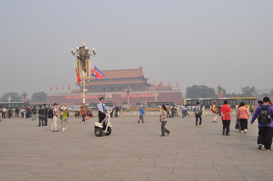TianamenSqu